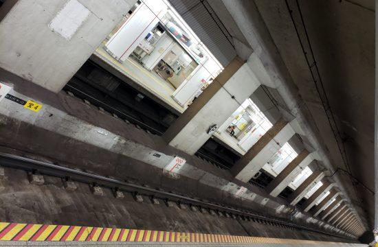Tokyo Subway station